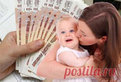 Детские выплаты: что изменилось❓ 10 марта Президент России подписал Указ №140, который изменил правила расчета и... Читай дальше на сайте. Жми подробнее ➡
