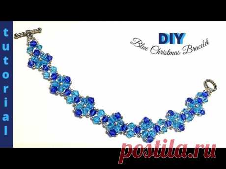 DIY Blue Christmas Bracelet. Very easy pattern for elegant beaded bracelet. Gift ideas.