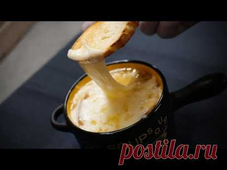 Луковый Суп (Бомбически вкусный)