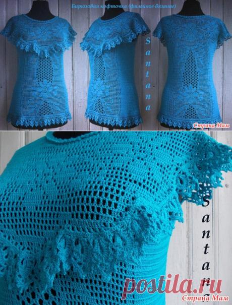 Бирюзовая кофточка (филейное вязание). Запись отредактирована 14.05.13 - Страна Мам