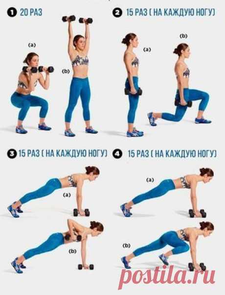 15-минутные тренировки для рук и ног Сделайте 3-4 круга!   #тренировка@ican