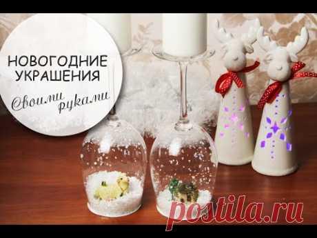 Новогодние украшения своими руками. Подсвечники из бокалов