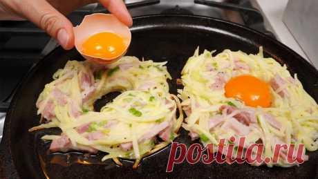 Новая подача картошки с яйцом на завтрак: красиво и удивительно вкусно От такого нового завтрака вряд ли кто-то откажется. Картофель, ветчина, яйца — беспроигрышная комбинация, тем не менее, подача совершенно новая — пять из пяти!Ингредиенты для вкусного завтрака с...
