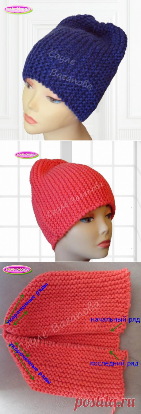 МК-онлайн шапки-бини с ушками объемной вязкой спицами