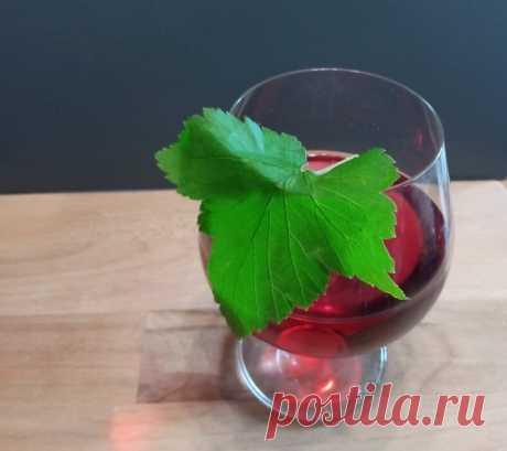 Смородиновая ратафия: готовим по рецепту домашних дворянских винокурен | Хобби'т | Яндекс Дзен