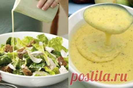 Топ 5 лучших соусов. Сохраните чтобы не потерять! Срочно замените майонез на эти соусы! Главное в салате — это… СОУС! В зависимости от соуса, вы получите совершенно новые вкусы и сочетания. Экспериментируйте! Наша подборка рецептов поможет!  Сметанный соус для салата  Ингредиенты:  100 г сметаны 2 ч.л. горчицы 1 ч.л. сока лайма или лимона