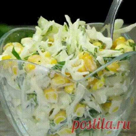 Любимые кукурузные салатики