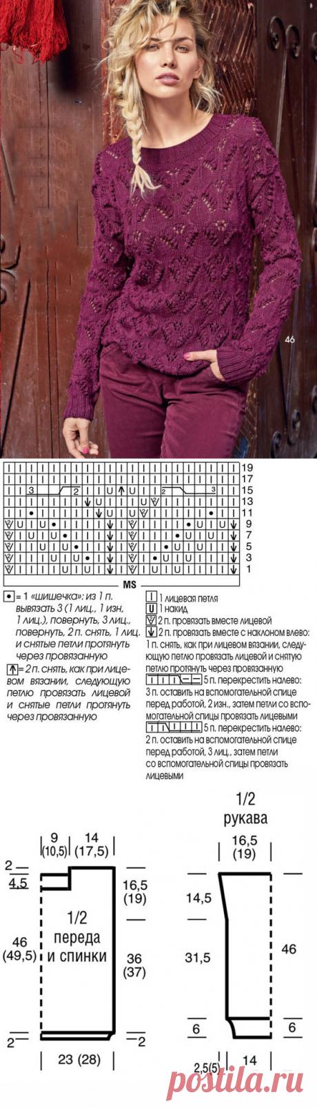 Малиновый пуловер спицами с ажурным узором - Портал рукоделия и моды