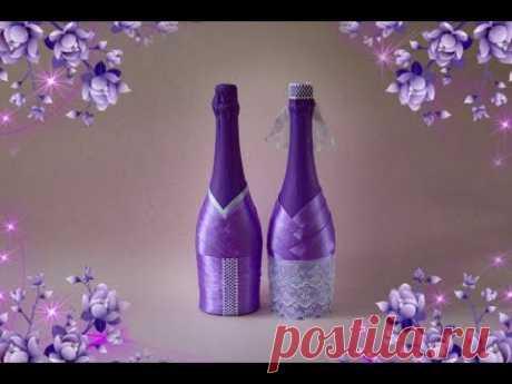 La decoración de las botellas. De boda DIY