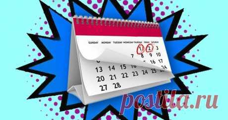Стало известно, когда мы отдыхаем в 2021 году 10 дней новогодних каникул.