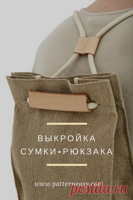 Bag backpack pattern