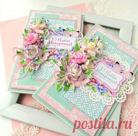 """Нежные мятные открытки """"С Днем Рождения"""""""