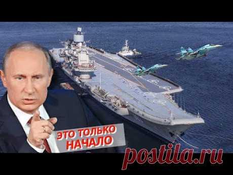 Россия строит самый мощный авианосец в мире. Проект ЛАМАНТИН