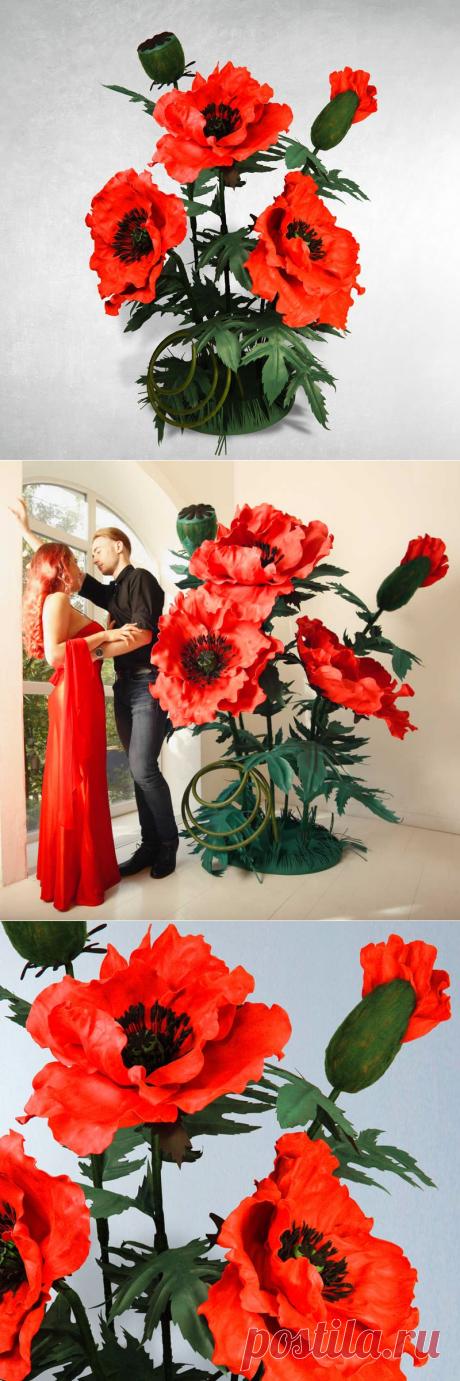 Ростовые цветы маки из фоамирана. Купить ростовые цветы в Москве.