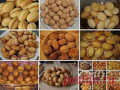 Орешки из орешницы. 9 вариантов.