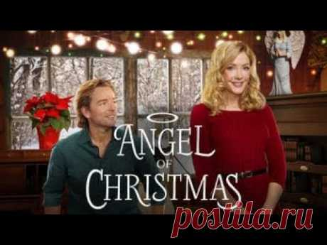 La sorpresa de Navidad || película completa en español