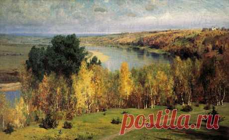 Картина Золотая осень. Фото, художник Поленов, фотография, русский пейзаж, осенняя осень, природа