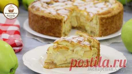 Цветаевский заливной яблочный пирог. Нереально вкусный!