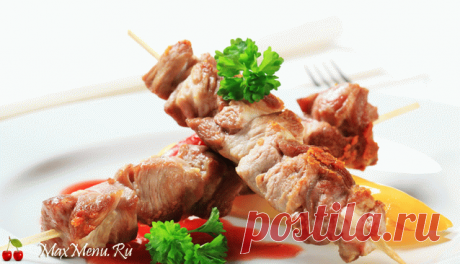 Рецепт шашлыка из свинины | MaxMenu.Ru - Кулинарные рецепты