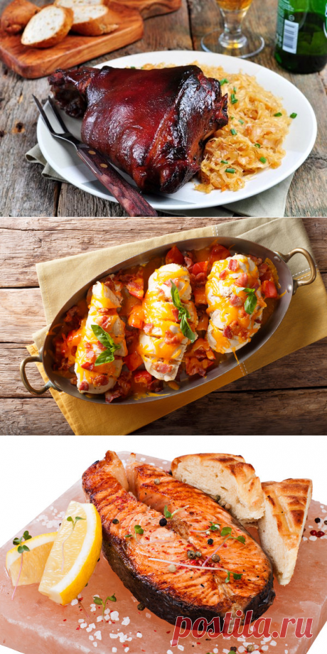 Вторые блюда на Новый год: рецепты | ШефМаркет | Яндекс Дзен