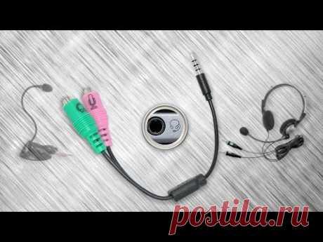 В ноутбуке ОДНО гнездо для микрофона и наушников (гарнитурный разъем)