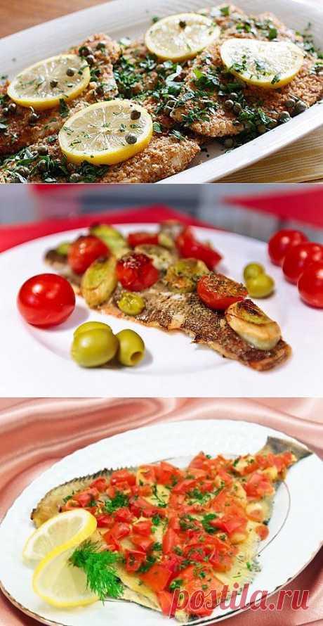 Камбала в духовке: 5 рецептов / Простые рецепты