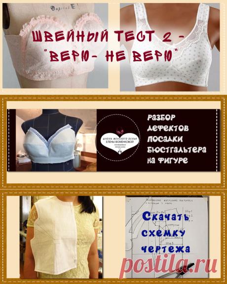 Principal - el Blog de Elena Fomenkovoy Blog Elena Fomenkovoy