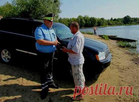 Грамотный ответ инспектору, который хочет оштрафовать за подъезд на автомобиле к водоёму   Семён Шаршаков   Яндекс Дзен
