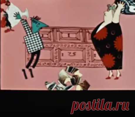 А ведь советские мультфильмы для взрослых до сих пор актуальны. Судите сами - Приколисты - медиаплатформа МирТесен