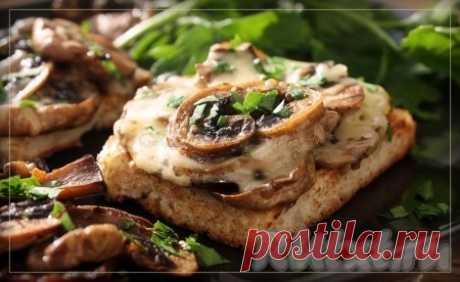 Горячие гренки с шампиньонами - рецепт с фото Горячие гренки с шампиньонами - это хрустящая гренка и нежная начинка... Аппетитные и очень вкусные!