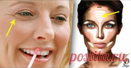 12 секретов макияжа, которые нужны всем женщинам 40+ Женщины любят украшать себя макияжем. Каждое утром мы достаем косметичку и создаем образ на весь будущий день. Каждому возрасту соответствует свой мэйкап. Зрелой женщине не стоит краситься, как двадцатилетней девочке и наоборот. С годами мы сталкиваемся с изменением структуры кожи, меняется наш социальный статус. Чтобы выглядеть соответствующим образом в свои 40 лет, женщина должна знать …