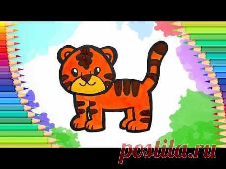 Как нарисовать тигра l Учимся рисовать - YouTube