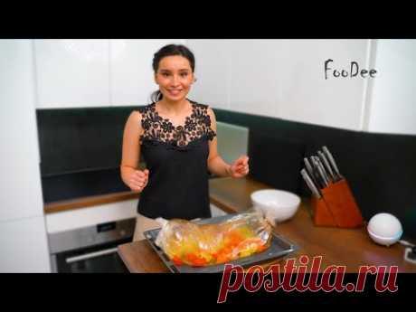 Этот рецепт кабачков у меня на повторе! Кабачки в духовке САМЫМ простым и быстрым способом - YouTube     Чтобы приготовить кабачковую икру в рукаве:  Кабачки – 600 г (2 шт. средних) Помидор – 2 шт. Болгарский перец – 1 шт. Лук – 1 шт. Морковь – 1 шт. Растительное масло – 1-2 ст.л. Соль, черный перец – по вкусу