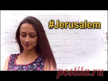 Наша версия в поддержку флешмоба Jerusalema