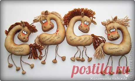 Лошадки позитивные! | Страна Мастеров