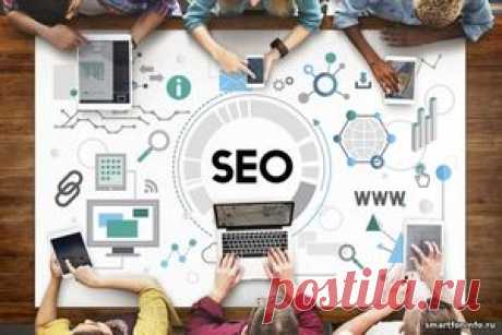 Чтобы получить в свое распоряжение клиентов, нужно грамотное и быстрое продвижение сайта. Именно сайт является лицом компании, многие клиенты приходят к вам именно с вашего сайта. Поэтому, очень важно заказать продвижение сайта профессионалам.  Комплексное продвижение сайта состоит из нескольких компонентов: — Внутренняя оптимизация сайта; — Поисковое продвижение (SEO); — Продвижение в соцсетях.