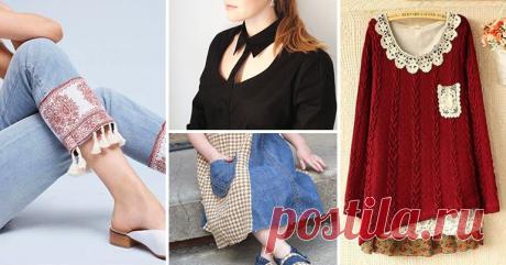 Варианты изготовления стильной одежды из старых вещей: лучшие идеи и инструкции по переделке