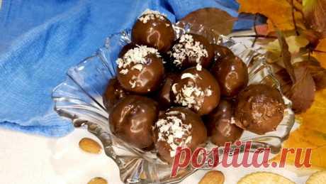 Тыквенные конфеты в шоколадной помадке – пошаговый рецепт с фотографиями