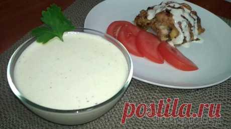 Вкуснейший соус (заправка) за 5 мин Предлагаю приготовить вкусный и полезный йогуртовый соус.Этот соус прекрасно подходит ко всем салатам, мясу, рыбе и готовиться за считанные минуты....Ингредиенты:1.Йогурт без добавок или сметана -350 ...