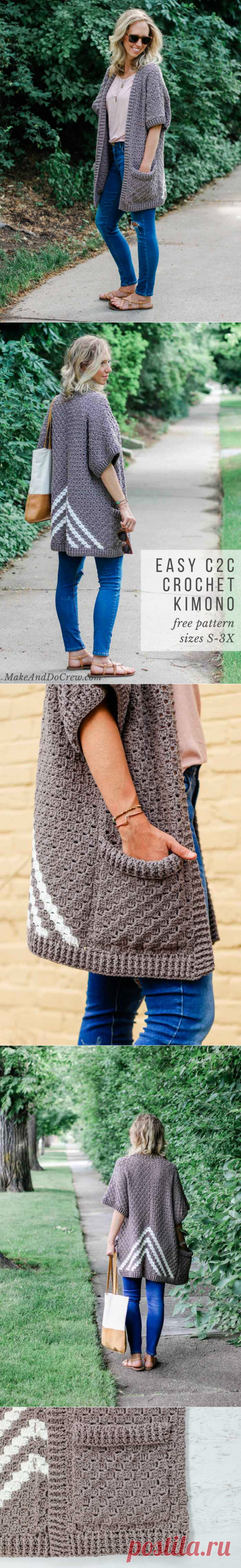 Easy C2C Crochet Kimono Sweater Made from Rectangles - Free Pattern!