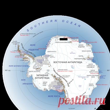 Карта Антарктиды (Изображение PNG, 2000×1998 пикселов)
