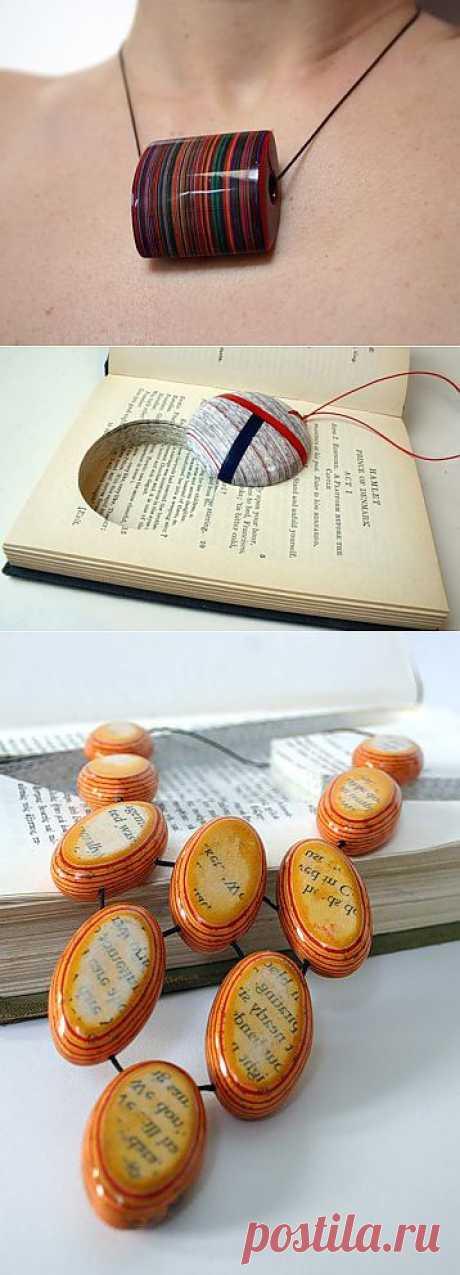 @ Бижутерия из старых книг   МОЙ МИЛЫЙ ДОМ – идеи рукоделия, вязание, декорирование интерьеров