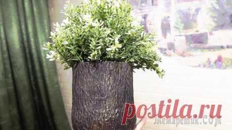 Как легко сделать цветочный горшок с текстурой дерева из гипса