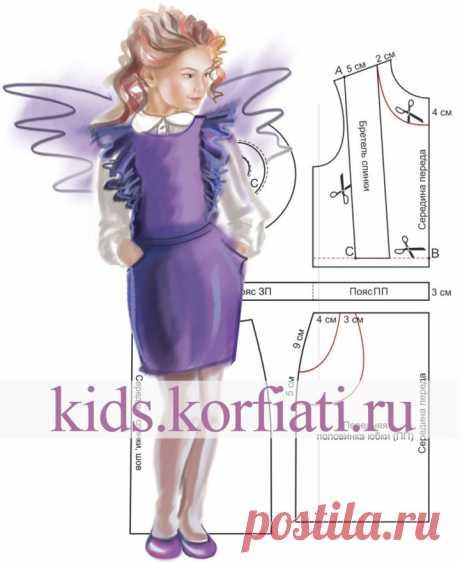Выкройка школьного сарафана - Выкройки детской одежды