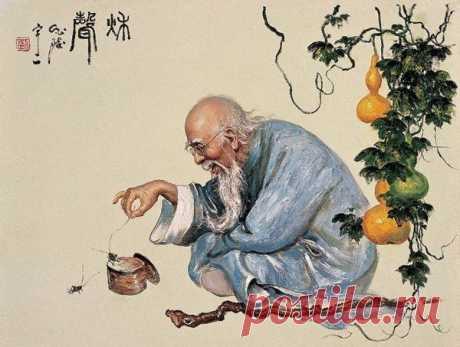 Мудрости жизни от китайских мудрецов