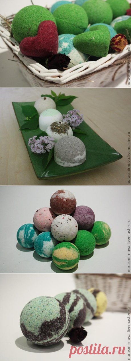 Бомбочки для ванной - Ярмарка Мастеров - ручная работа, handmade