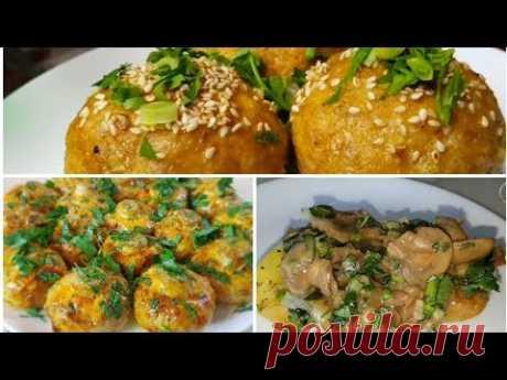 Три грибных НОВОГОДНИХ блюда для Праздничного стола, цыганка готовит.Подборка ГРИБНЫХ  блюд.