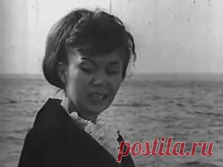 Эдита Пьеха - Причал - 1966