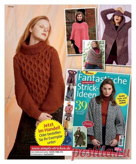 Designer Knitting №1 2020