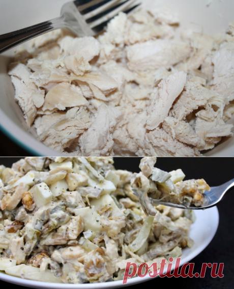 Один из лучших салатов с куриной грудкой - My izumrud